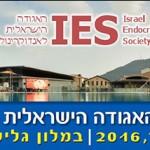 ies-annual1116