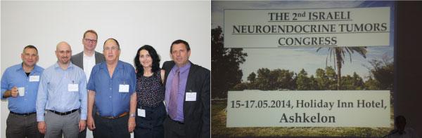 הכנס הארצי השני (INET) בנושא גידולים נוירואנדוקרינים