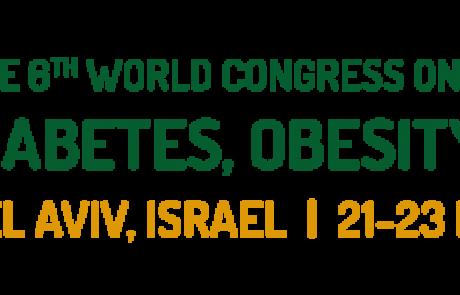 CODHy | במלון הילטון, תל אביב , 21-23 בפברואר, 2018