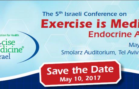 הכנס ה-5 של Exercise is Medicine, יתקיים ב-10.05.2017 באוניברסיטת תל אביב