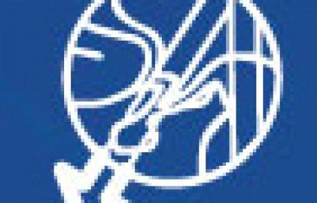 כנס בינלאומי של ENEA | האגודה האירופית לנוירואנדוקרינולוגיה יתקיים ב- 1-3.12.13