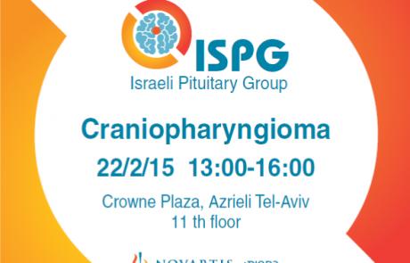 תכנית המפגש | Craniopharyngioma | 22/2/15