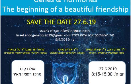 הזמנה לכנס אנדו-גנטיקה |  27 ביוני 2019