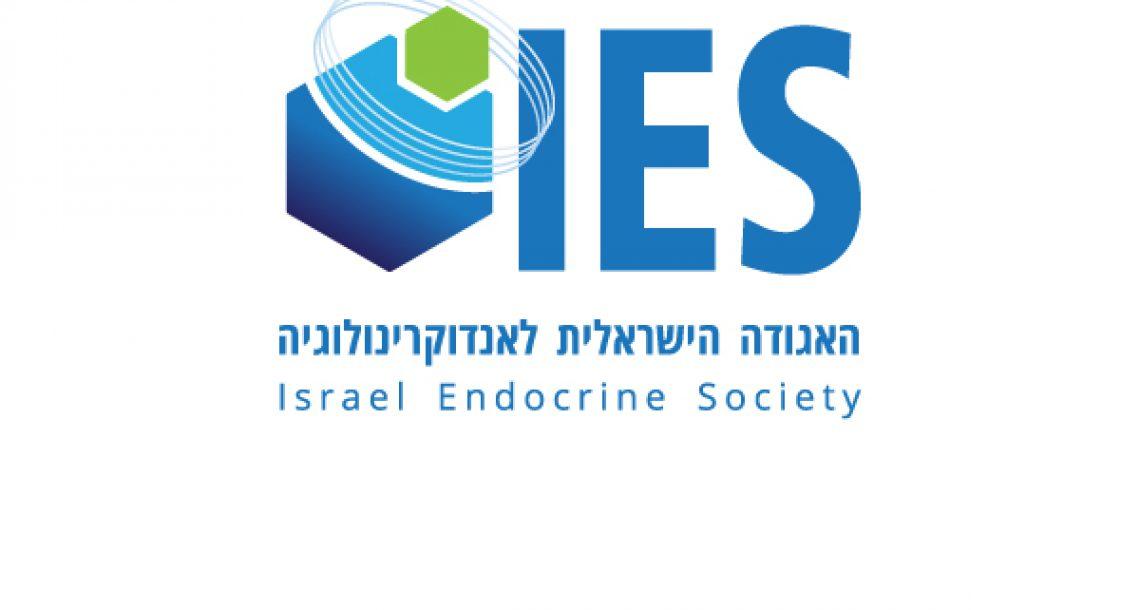 קול קורא למענק מחקר קליני-בסיסי – האגודה הישראלית לאנדוקרינולוגיה