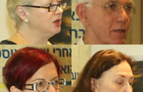 סיקור מפגש: סוגיות ושיקולים בטיפול באוסטיאופורוזיס | ינואר 2014