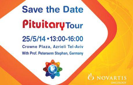 מפגש מרכז Pituitary Tour | 25/05/14
