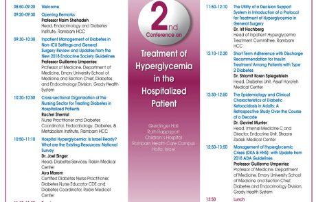 """הכנס השני לטיפול בהיפרגליקמיה באשפוז שיתקיים ב-15.1.2018, באולם גרדינגר, הקריה הרפואית רמב""""ם"""