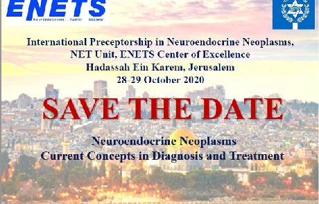 בית הספר הבינלאומי לגידולים הנוירואנדוקרינים: 28-29.10.2020, הדסה עין כרם