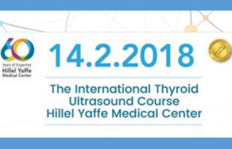 International Thyroid/Parathyroid Us Course: 14/2/2018, Hillel Yaffe Medical Center